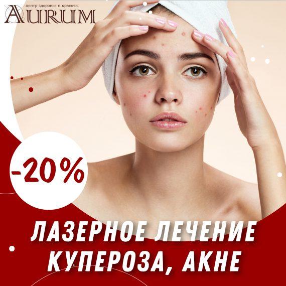 Kosmetologia_IYuN-03