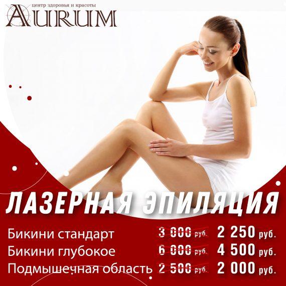 Kosmetologia_IYuN_-08